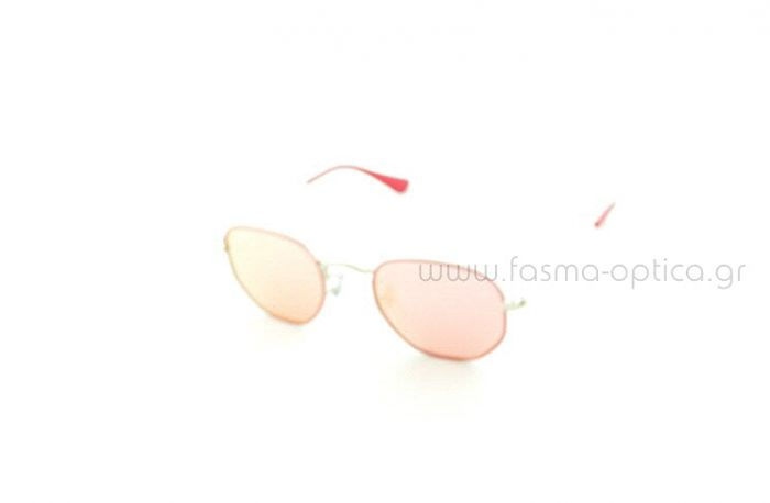 RAY-BAN JUNIOR 9541SN 263/E4 44