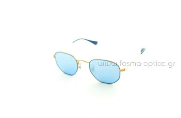 RAY-BAN JUNIOR 9541SN 264/1U 44