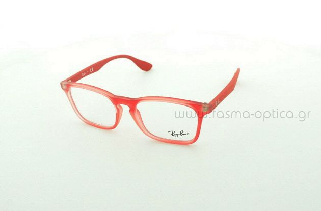 RAY-BAN JUNIOR FRAMES 1553 3669 48