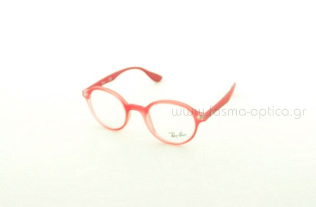 RAY-BAN JUNIOR FRAMES 1561 3669 41
