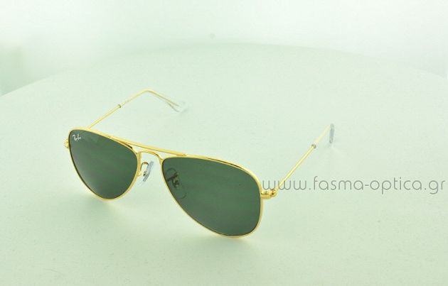 RAY-BAN JUNIOR 9506S/223/71/50