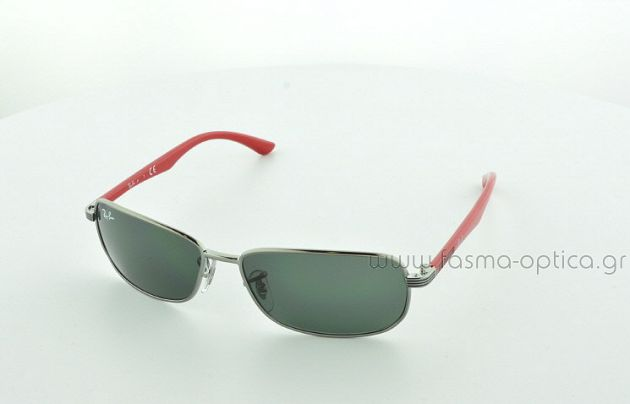 RAY-BAN JUNIOR 9531S/200/71/52