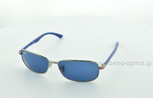 RAY-BAN JUNIOR 9531S/200/80/52
