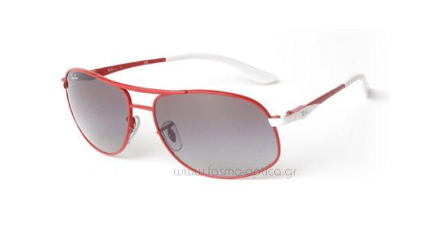RAY-BAN JUNIOR 9525S/230/11/54