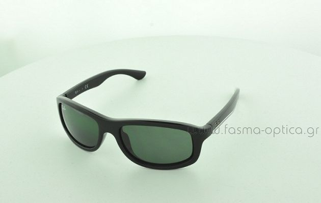 RAY-BAN JUNIOR 9058S/100/71/50