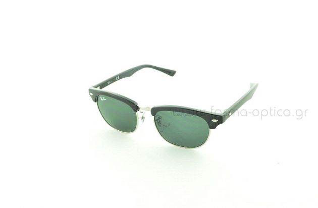 RAY-BAN JUNIOR 9050S 100/71 47