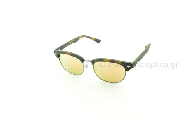 RAY-BAN JUNIOR 9050S 70182Y 47
