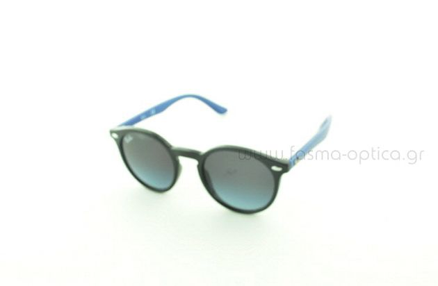 RAY-BAN JUNIOR 9064S 70428G 44