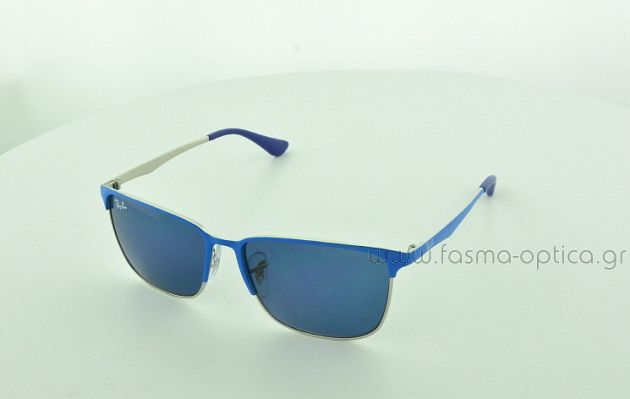 RAY-BAN JUNIOR 9535S/244/80/5114