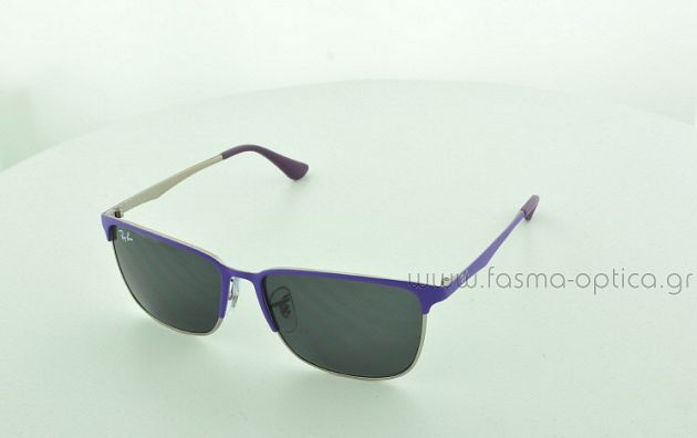 RAY-BAN JUNIOR 9535S/246/87/51