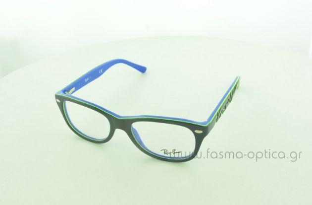 RAY-BAN JUNIOR FRAMES 1544 3600 48