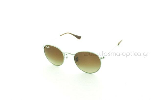 RAY-BAN JUNIOR 9547S 200/13 44