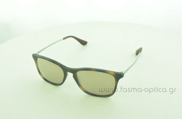 RAY-BAN JUNIOR 9061S 70065A 49