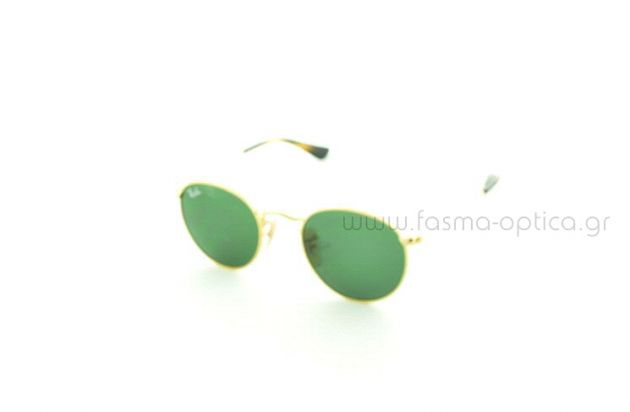 RAY-BAN JUNIOR 9547S 223/71 44